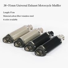 4 Color Available 38~51mm Universal Motorcycle Exhaust Muffler Carbon Fiber+stainless Steel with Movable DB Killer For Dirt Bike