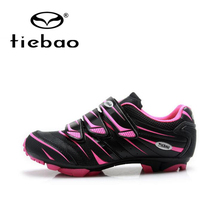 Tiebao Professional Cycling Shoes Women MTB Bike Self-Locking Shoes Nylon-Fibreglass Bicycle Shoes Sapatilha Ciclismo Zapatillas