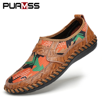 Casual Shoes Men Breathable Summer Sneakers 2019 New Trend Fashion Camouflage Comfortable Casual Shoes for Men Shoes Zapatos