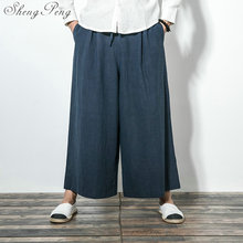 Chinese style linen pants men off  linen pants mens wide leg cropped solid color mens linen kung fu pants CC281