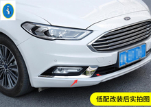 Yimaautotrims Auto Accessory Front Fog Lights Lamp Eyelid Eyebrow Cover Trim Fit For Ford Mondeo / Fusion 2017 2018 yimaautotrims auto accessory front fog lights lamp eyelid eyebrow cover trim fit for ford mondeo fusion 2017 2018