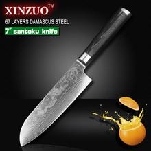 XINZUO 7inch chef knife 67 layer China Damascus stainless steel kitchen knife santoku knife with Pakka wood handle free shipping
