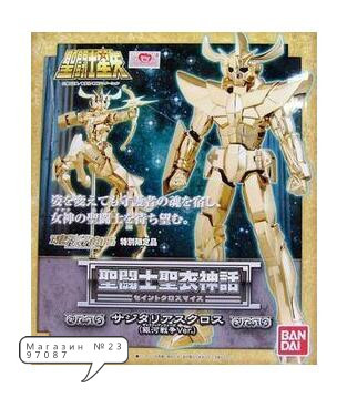 BANDAI MODEL Kit model toy saint seiya sagittarius Aioros myth cloth GALAXY WAR NUEVO action figures toy