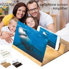 12 אינץ נייד מסך טלפון עץ 3D מוגדל מסך טלפון נייד מגבר HD וידאו מקרן שולחן העבודה Stand מחזיק