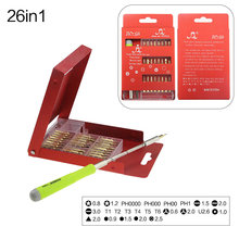 UANME Multi-purpose Precision Screwdriver Tool Kit Screwdriver Set for Cell Phone Tablet Repair Maintenance With Metal Case