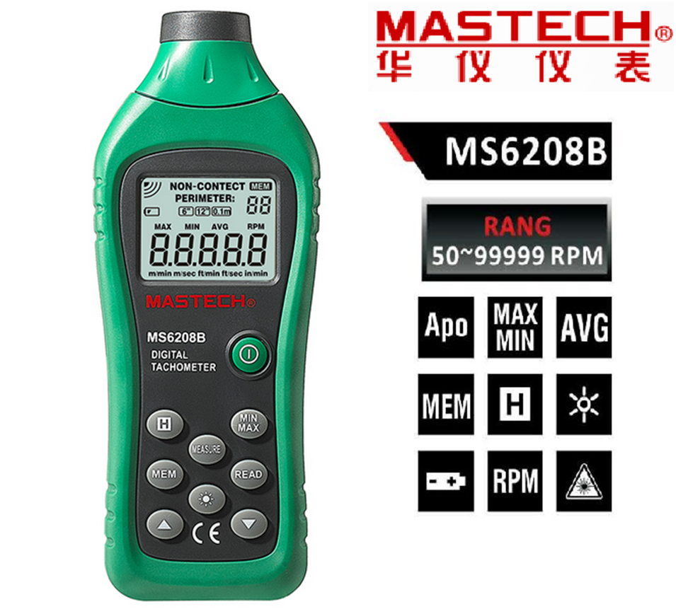 MASTECH MS6208B Non contact Digital Tachometer RPM Meter Tacometro Rotation Speed 50RPM-99999RPM 100 Data hold waterproof bluetooth v3 0 bathroom speaker w microphone suction cup camouflage green
