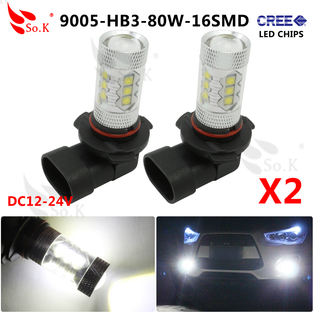Best Price HB3 9005 16 LED 80W 3528 1210 SMD Car Auto DRL Fog Headlight Daytime Running Light Lamp Bulb Pure White DC12V 2x 80w h7 led bulb 16 smd osram car fog light dc 12v 24v 360 degree 760lm white fog light 6000k drl fog lamp light sourcing