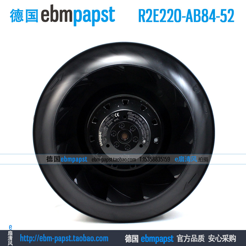 Original new ebm papst R2E220-AB84-52 AC 100V 0.88A 135W 220x220mm Server Round fan new original ebm papst iq3608 01040a02 iq3608 01040 a02 ac 220v 240v 0 07a 7w 4w 172x172mm motor fan
