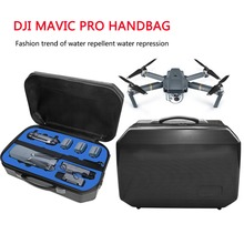 DJI Mavic Accessories Storage Suitcase Backpack Carbon Mavic Hardshell  Protective Box Waterproof for DJI Mavic Drone case