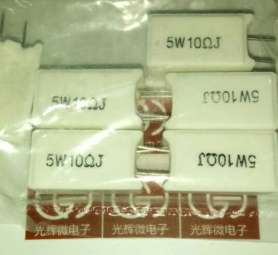 10pcs Ceramic Cement Resistor 5W 10 ohm 10R Cement Resistance
