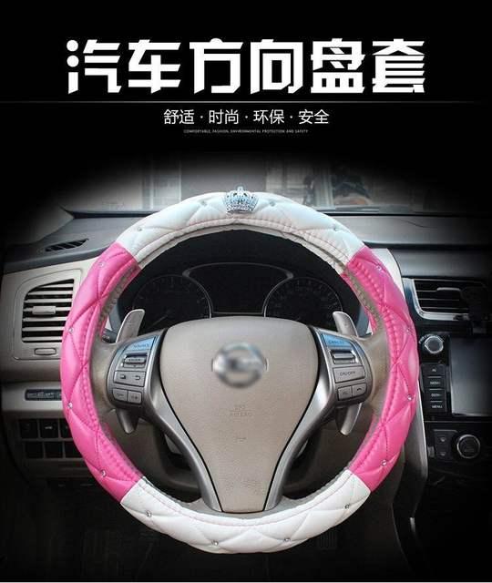 Rhinestone Crystal Crown Coverd Women Car Steering Wheel Cover Luxurious Diamond PU Leather Queen 38CM