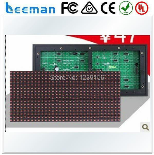 LED DISPLAY P10 single color  - shenzhen good quality p10 outdoor red color mobile single color led matrix display module