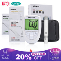 Cofoe 3 in 1 Blood Lipid Blood Glucose Uric Acid Cholesterol Detecting Instrument with Test Strips Home Use Diabetes Gout Device