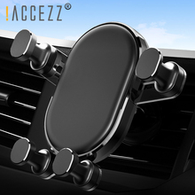 !ACCEZZ Universal Gravity Car Phone Holder In Air Vent Mount Stand For iPhone 6 7 8 X XS Samsung Xiaomi Mobile Bracket