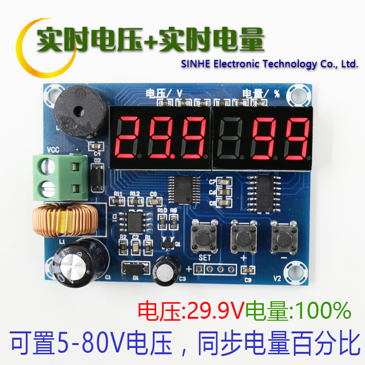 XH-M241 DC voltage and voltage display module, voltage + remaining percentage shows remaining power dc m клемма