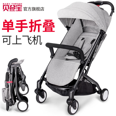 baby stroller light folding umbrella car can sit can lie ultra-light portable on the airplane baby stroller can sit and lie in the summer of four ultra portable folding umbrella car wheel suspension baby cart high landscap