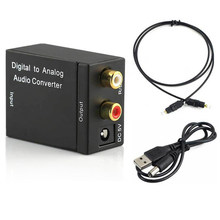 Optical Cable Digital to Analog Audio Converter Adapter DAC 2.1CH Toslink Signal to Analog Audio Converter RCA for DVD(China)