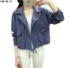 new Brand YAN MU XI 2017 new loose pure white casual jacket nine points long sleeve pocket Harajuku fashion short jacket