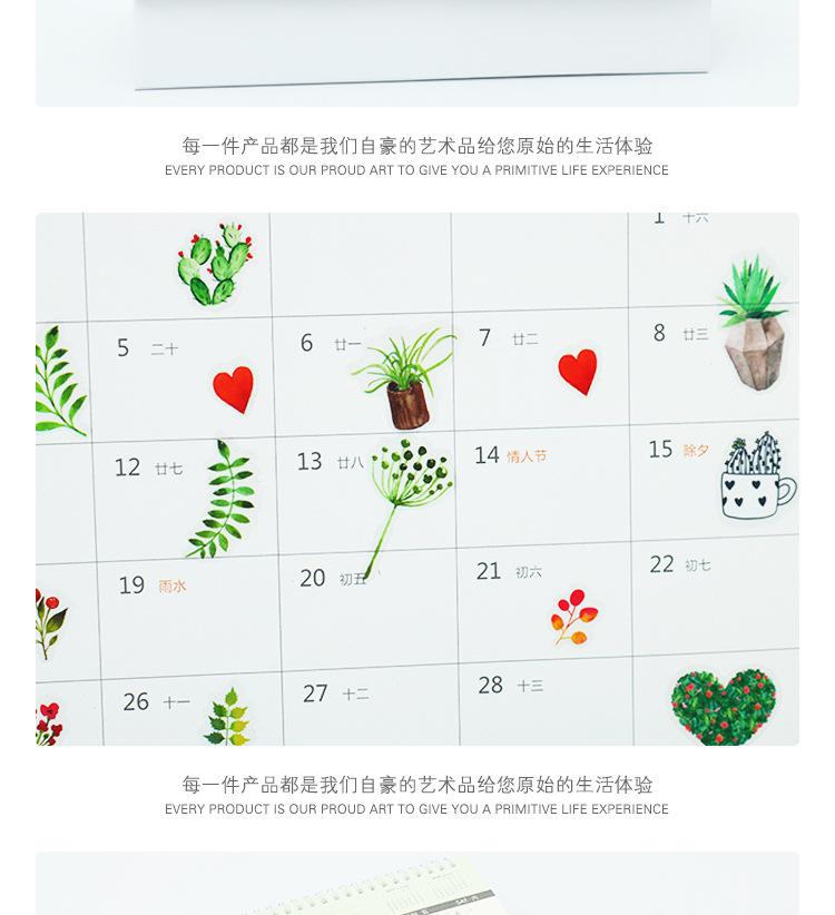 6 шт./упак. зеленый кактус завод декоративные наклейки васи скрапбукинга канцелярские ярлыком дневник альбом наклеек