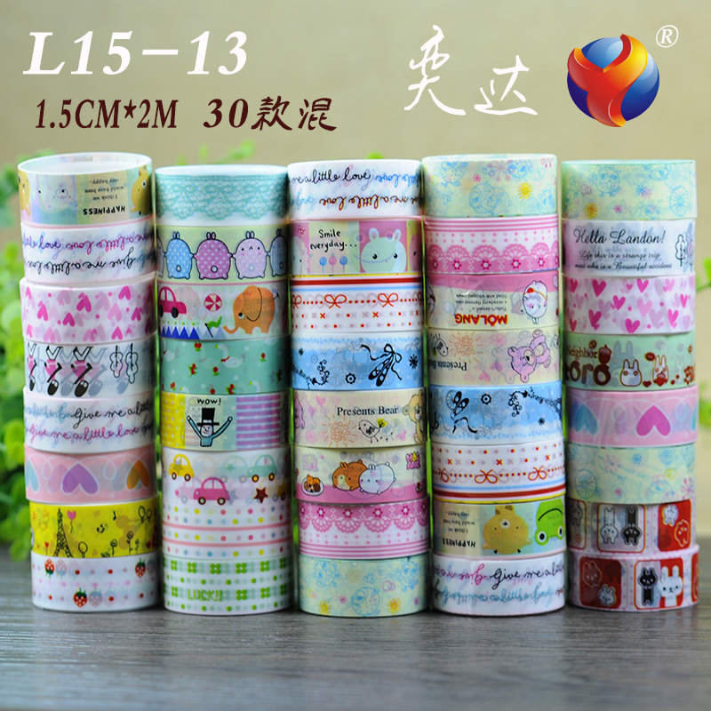 10PCS/LOT Wholesale New Pretty kawaii Cute Cartoon DIY Adhesive Tape Sticky Washi Scrapbooking Sticker 2037