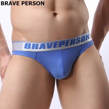 Male Thin Breathable Low-waist Bikini Briefs
