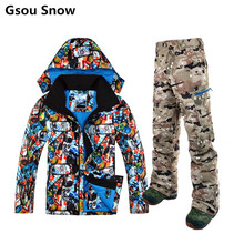 Gsou Snow brand ski jacket men snowboard pants set skiing jackets winter ski suit for men chaqueta esqui hombre warm skiwear