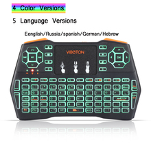 VIBOTON i8 Plus Handheld Backlight Mini Wireless Keyboard TouchPad For TV Box Gaming Air Mouse Remote Control Russian Spanish