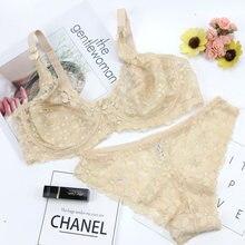 Dainafang брендовый сексуальный кружевной комплект с бюстгальтером