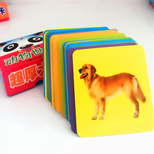 Early-Educational-Toys 3d-Cards English-Games Animals Baby Cognitive-Card Montessori-Materials