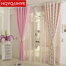 new modern cartoon blackout curtains for kids room highend pastoral style curtains for