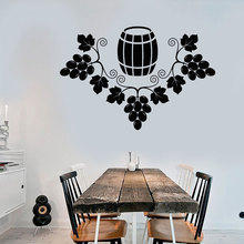 Grapes Barrel Wine Alcohol Winemaker Sticker Vinyl Wall Stickers Home Decor Bar Decal Removable Interior Mural 3173
