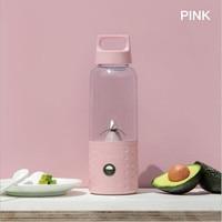 Electric Juicer Blender BPA Free Fruit Slow Juicer Cup