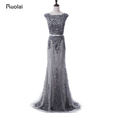 Real Photo Grey Evening Dress 2017 Luxury Beaded Applique Mermaid Prom Dresses Lace Long Party Dress