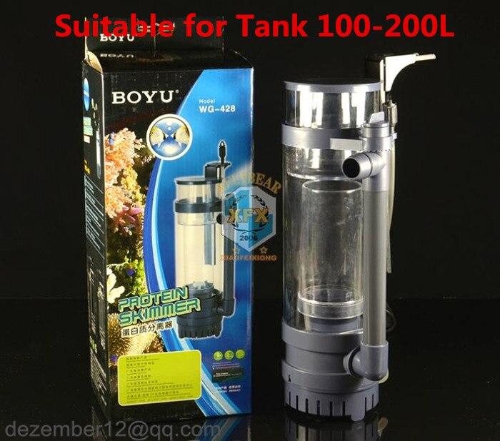Wg 428 Ac220 240v 8w Aquarium Marine Small Nano Internal