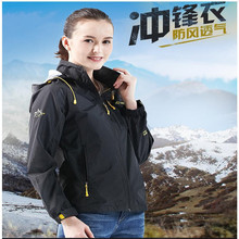 FreeShipping-2016Women Outdoor Sport Spring/Summer/Autumn Warm Breathable Water/Windproof Single Layer Quick-dry Jacket160D321AB