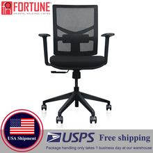 Free Shipping Ergonomic Office Chair USA Shipment High Quality Armchair Commercial Chair Mesh Computer Executive Chair цена