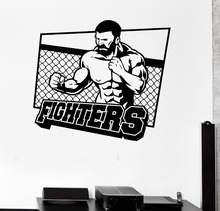 Home Decoration Fashion Wall Vinyl Sticker Martial Arts Fighter Sports Fan for Men Gym Decal Removable Decals GW-105