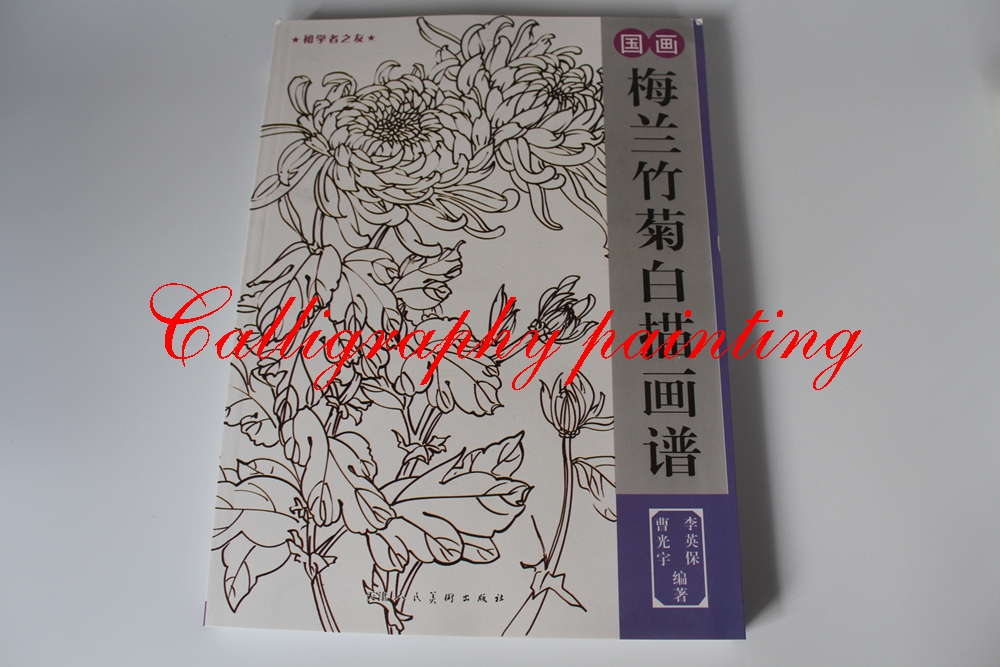 Chinese Painting Plum Orchid Bamboo Chrysanthemum Flower Tattoo Reference book                                                  Chinese Painting Plum Orchid Bamboo Chrysanthemum Flower Tattoo Reference book