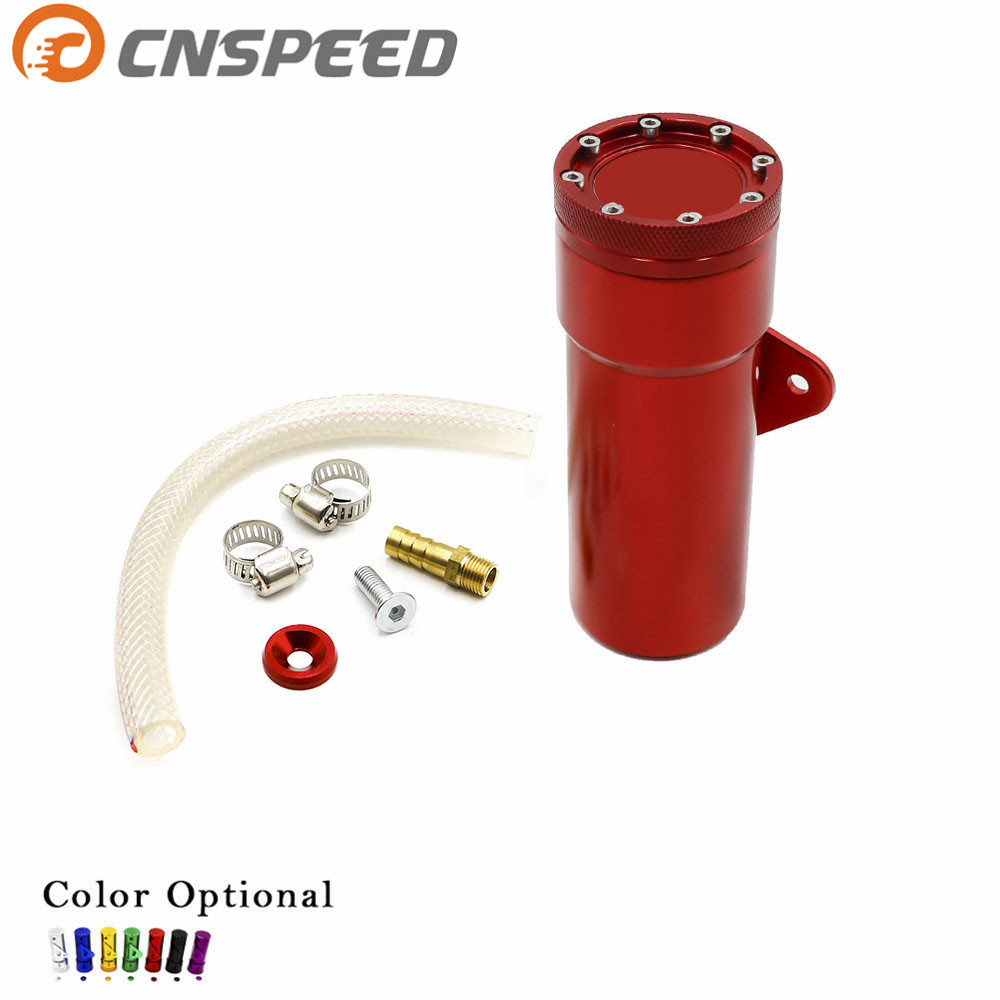 CNSPEED New Ruckus Zoomer Coolant Reservoir Can Tank With Cap Fuel Tanks Oil Catch Can YC100324