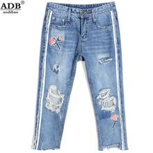 Aodibao 2017 Boyfriend Hole Ripped Jeans For Women Casual Vintage Nets Lattice Mousetache Effect Wash Slim Straight Demin Pants