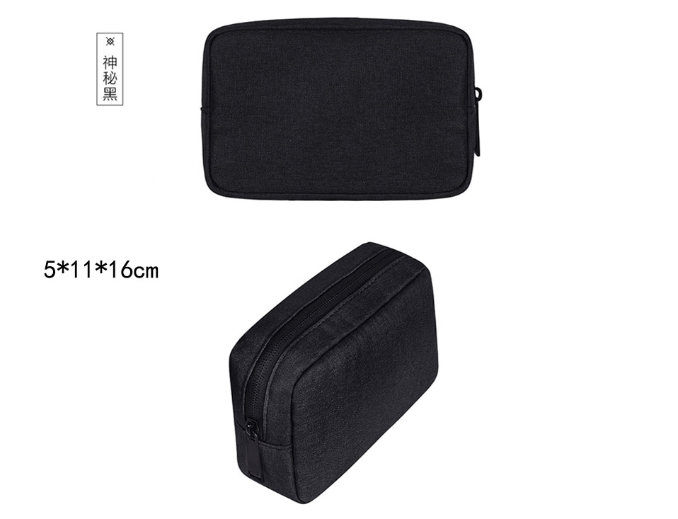 Travel Storage Portable Digital Accessories Gadget Devices Organizer USB Cable Charger Storage Case Travel Cable Organizer Bag (11)