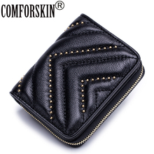 COMFORSKIN Luxurious 100% Genuine Leather Card Wallets Women Zipper Purse New Arrivals High Quality Business Case Hot Sale