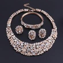 Oeoeos нигерийские бусы ожерелье серьги ювелирный набор роскошный