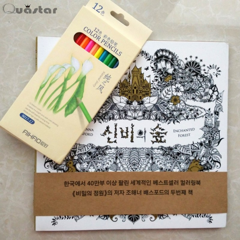 HOT96Pages Enchanted Forest Colouring Book 12pcs Pencil Korean Fashion For Children Adult Antistress