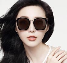 The new 2017 square fashion sunglasses Dazzle colour sunglasses big box joker sunglasses oculos de sol feminino