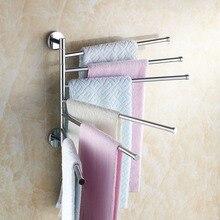 Медь 360 град. вращения вешалка для полотенец шесть слой деятельности аксессуары для ванной комнаты ванная полки