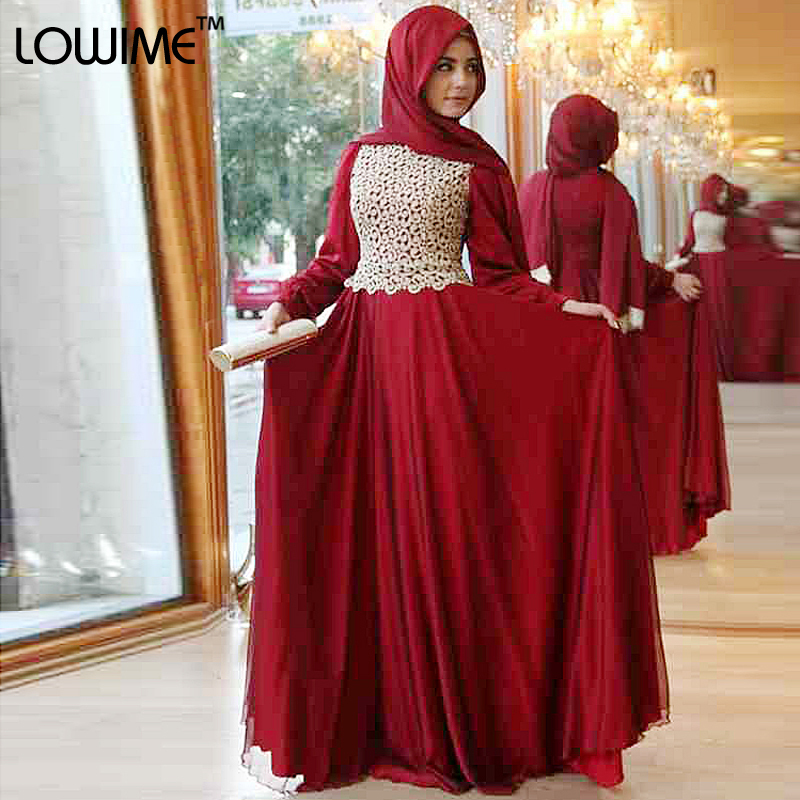 Cheap Muslim Arabic Prom Dresses For Wedding Party Long