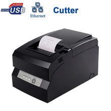 76mm Wired dot matrix printer machine high quality 9 pin rolls receipt printer with cutter for office and business HS-D76USLC