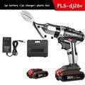 FLS-dj26v электрические металлические ножницы  перезаряжаемые ручные ножницы для листового металла 26V 3Ah 450W 1600r/min 0 01-1mm 125n. m