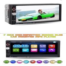 Videocamera vista posteriore Vivavoce sistema schermo 2 DIN Radio MP3/WMA/WAV/MKV/FLAC/OGG/APE HD 7 pollici auto lettore MP5 7025D